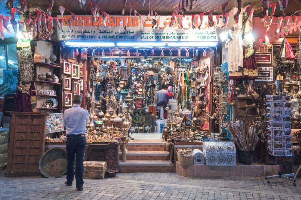 Mutrah Suq Oman by Imrandr Dreamstime