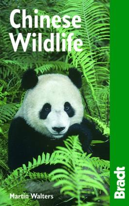 Chinese Wildlife