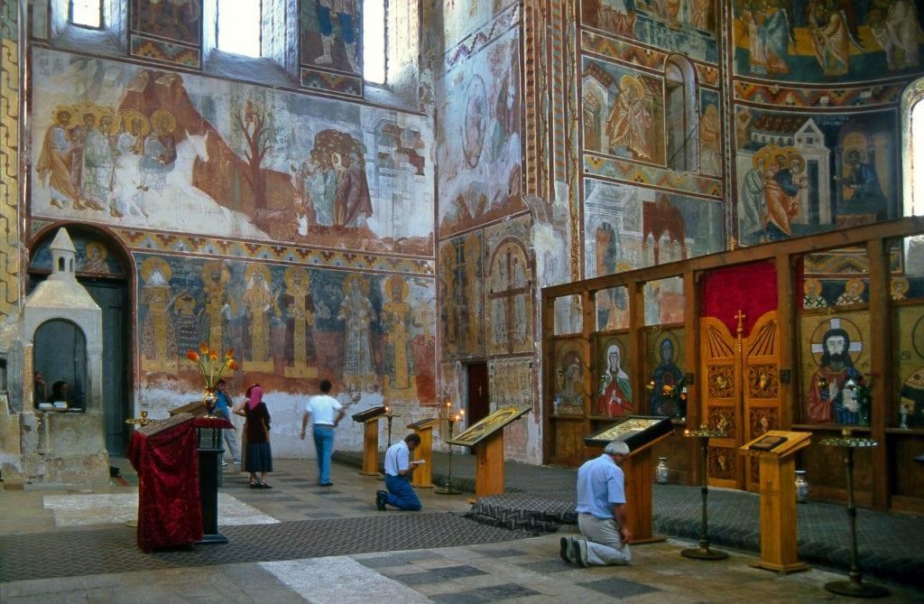 Interior Gelati Monastery Georgia by Pecold Shutterstock
