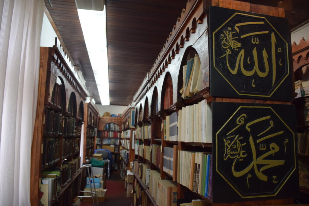 Sultan Ahmed Madrasa library