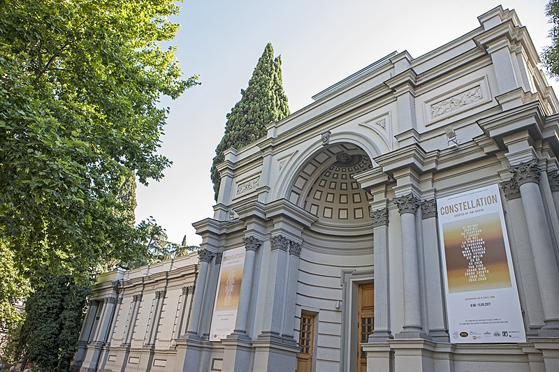 National Gallery Tbilisi
