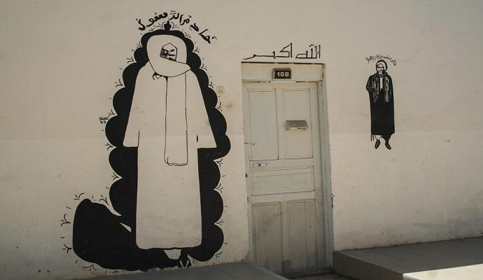Mural Saint Louis Senegal by Marco Muscara