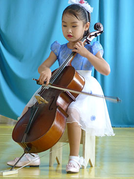 Chogjin Children by Hilary Bradt