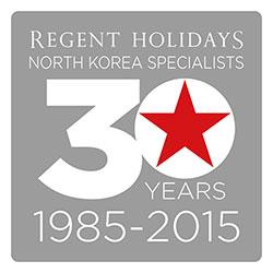 Regent Holidays logo North Korea