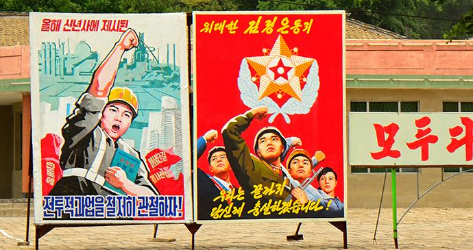 Propaganda Kaesong North Korea by Attila JANDI Shutterstock