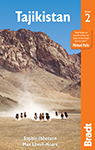 Bradt guide to Tajikistan by Sophie Ibbotson and Max Lovell-Hoare