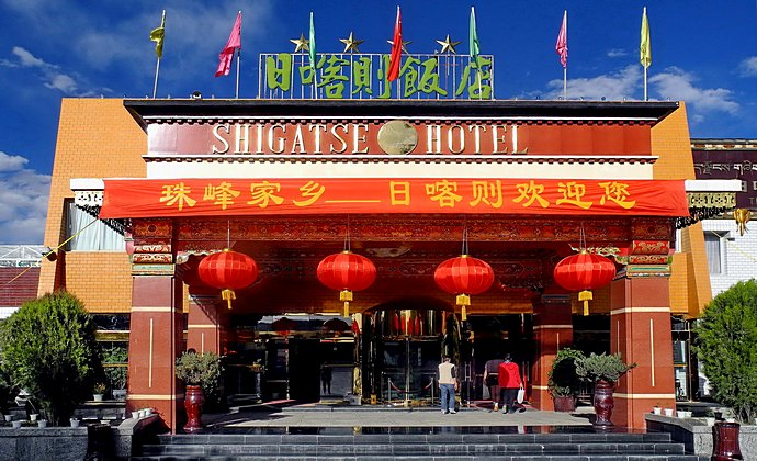 Shigatse Hotel Tibet China by Royonx PD