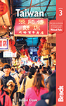 Taiwan: the Bradt Guide by Steven Crook
