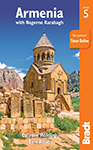 Armenia: the Bradt Guide by Deirdre Holding and Tom Allen