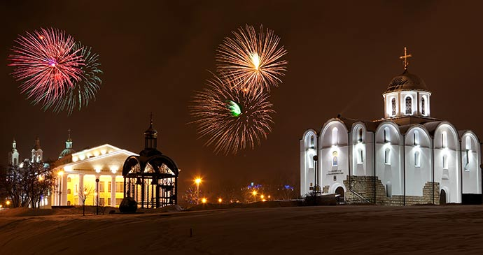Vitebsk Belarus Europe by nodff Shutterstock