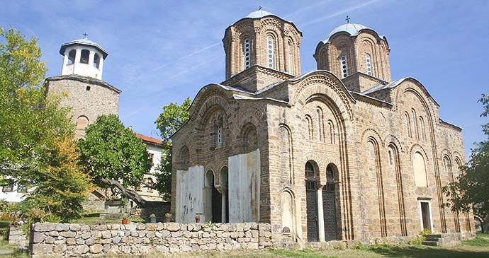 Sv Gavril Lesnovski Monastery North Macedonia by Brank G Shutterstock