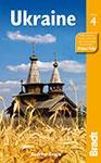Ukraine the Bradt Guide