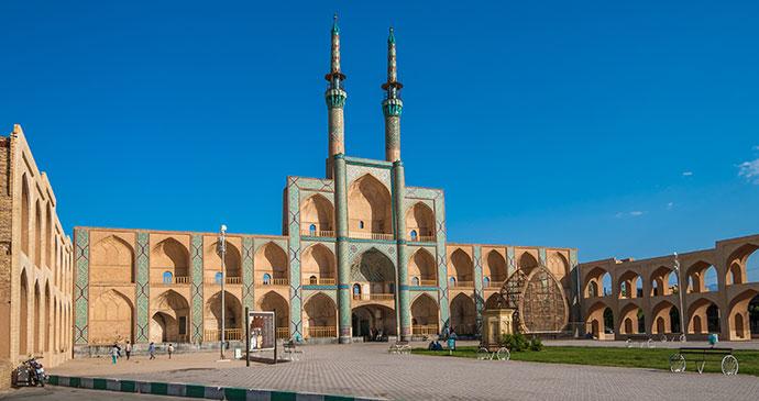 Amir Chaqmaq Square Iran Javarman Shutterstock