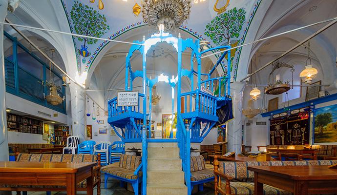 Abuhav Synagogue Safed Israel by RnDmS, Shutterstock