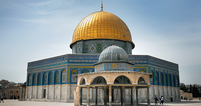 Dome of the Rock Jerusalem Israel by zebra0209, Shutterstock