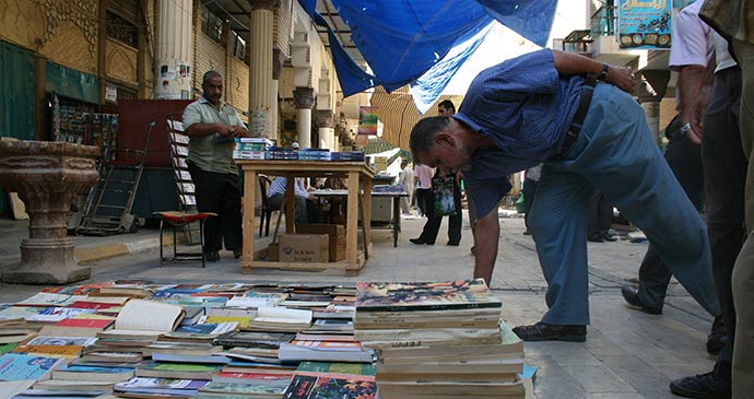 Baghdad Book Market Iraq by NewsHour