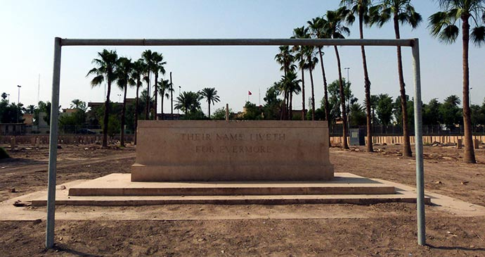 Baghdad North Gate War Cemetery Iraq by Oliver Lee
